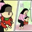 子どもが抱っこされたくない時にする技【ポジティブしきぶちゃん】No.13