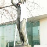 『ブログ「裸体像Tシャツ計画」東京都立川市「朝」その3』の画像