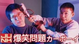 【炎上】太田光、小山田圭吾擁護で反省と指摘「『擁護した人間は同じように消えろ。同罪だから』と全体的な雰囲気がそうなってる」