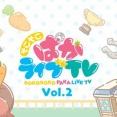 【ウマ娘】次回のぱかチューブTVは8月12日(木)放送予定!