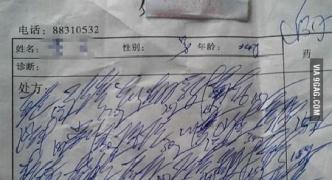 「日本語高度すぎるwwwwwwwww」→11万RTwwwwwwwww