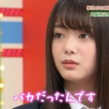 『欅坂46 2期生田村保乃のバカっぽい自己紹介が可愛すぎる!【欅って、書けない?】』の画像