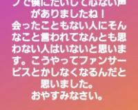 【悲報】阪神・青柳さん、ブチ切れ