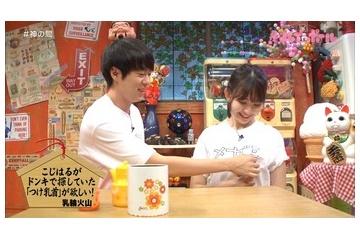 小嶋陽菜「乳首は触らないでください。自分で触ります」