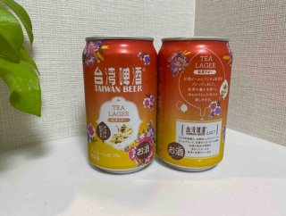 【お家で台湾】ローソンから台湾ビールの紅茶ラガーが期間限定で発売中!