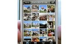 1日で100万台超予約 アップルiPhone4S
