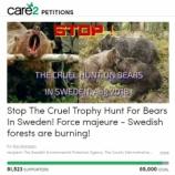 『スウェーデンのヒグマたちを助けて!』の画像