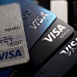 『【すごい】Visa、ビットコインが特典の新クレカ提供へ!!!』の画像