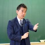 『橋下徹氏:高学歴ニートに熱血授業 世の中のニートの扱い』の画像