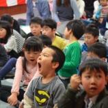『3月12日 新入学児童をお祝いする会(桔梗町会)』の画像