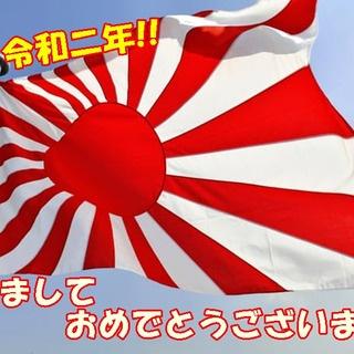 誠の心 - 一致団結!倉吉市立成徳小学校卒業生-