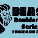 BEAST BOULDERING SERIES/BBS blog