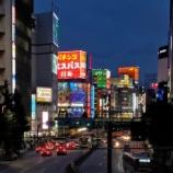 『【写真】新宿の夜2 - Xperia10』の画像