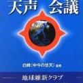 【1.15更新】 1月 レイキ & イベント スケジュール