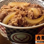 【画像】吉野家、満を持しての新サービス「つながる食堂」を発表
