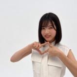 『【乃木坂46】これは・・・新4期生 林瑠奈の腕に『傷跡』が見つかる・・・』の画像