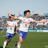『新潟 FW矢野貴章が3戦連続ゴール! 横浜FCに今季初の複数得点3-0の完封勝利!!』の画像