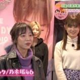 『鳥居坂46オーディションの課題曲乃木坂46『太陽ノック』を披露!【欅って、書けない?】』の画像