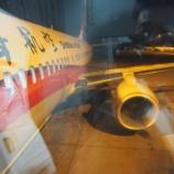 『バンコク(BKK)-上海(PVG) 上海航空FM856便 エコノミークラス搭乗記』の画像