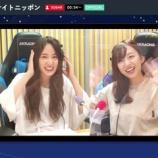 乃木坂 46 の オールナイト ニッポン showroom