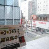 『「KICHIRI(きちり) 渋谷宮益坂下」にて、株主優待券を使ってランチ』の画像