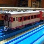 江島鉄道管理局