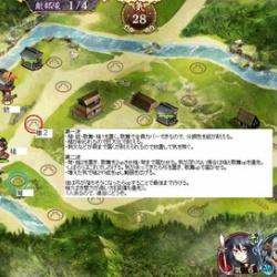 『【城プロRE】天下統一7マップ目、豊後の攻略法まとめ』の画像