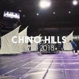 『【WGI】リハーサルと本番の模様! 2018年ウィンターガード・インターナショナル『チノヒルズ高校』動画です!』の画像