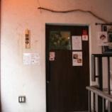 『【ラーメン】えだ屋(兵庫・西宮北口)』の画像