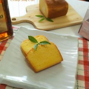 しっとりと不思議な食感♪オレンジゼリーケーキ