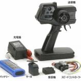『レーシングファイター(DT-03)を買う』の画像