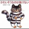 士郎(これは……表紙からして純愛物の同人誌……!)