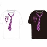 『【乃木坂46】『真夏の全国ツアー』各会場限定Tシャツをご覧ください』の画像