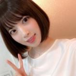 『元乃木坂46・西川七海の現在が明らかに!!!』の画像