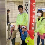 『遠足で仙台駅に行きました』の画像