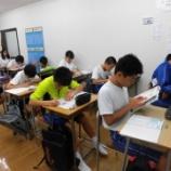 『昨日の宿題終了会の様子 鈴木佑典』の画像