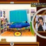 『【乃木坂46】伊藤かりんの自宅がおもちゃだらけで凄い件www』の画像