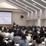 『梶西先生の「褥瘡ケアスキルアップセミナー」開催します!』の画像