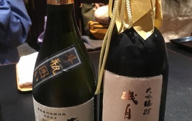 『磯自慢 大吟醸28Nobilmenteと宗玄 金賞受賞酒 本斗瓶』の画像