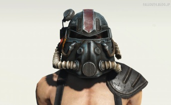 Tribal Power Helmet and Outfit