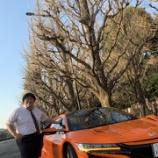 『【乃木坂46】予想以上に悪趣味な色www 秋元先生の『マイカー』がこちらwwwwww』の画像