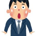『「お腹が痛い時に!」ハイパーブレスライト琥珀TYPE』の画像