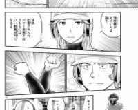 【悲報】メジャーセカンド佐藤監督、大吾贔屓を隠す気がない
