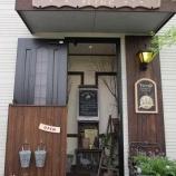 『ベルデさんの玄関・2』の画像