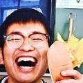 6年6組6番 煩悩太郎