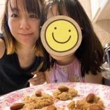 『【悲報】福田萌さん「シンガポールは月6万~10万円で住み込みヘルパーを雇えるので、自分は家事とか何もしなくていいんですよ」』の画像