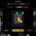 【5/13セ順位スレ】虎===-兎===-燕-//-==竜鯉====-星