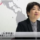 『デューカスコピージャパンTV出演&セミナーのお知らせ』の画像