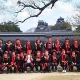 『【熊本】火の国Yosakoiまつりに参加しました。』の画像