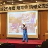 『日本一のマグロ船船長に学ぶ』の画像
